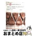 【中古】 ぜったいおいしく作れる焼き菓子レシピ 超人気お菓子サイトたかこ@ caramel mil / 稲田 多佳子 / 主婦と…