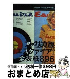 【中古】 Esquire covers 1933ー2006 アメリカ版『エスクァイア』全表紙896 / エスクァイア日本版編集部 / エスクア [単行本(ソフトカバー)]【宅配便出荷】