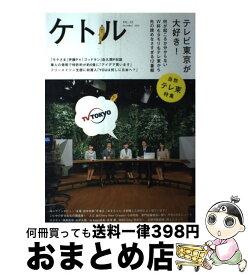 大江 麻理子 カレンダー