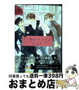 【中古】 トーキョートレイン / 木下 けい子 / KADOKAWA/角川書店 [コミック]【宅配便出荷】