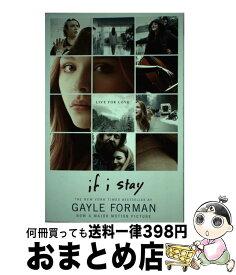 【中古】 IF I STAY:MOVIE TIE-IN(B) / Gayle Forman / Speak [ペーパーバック]【宅配便出荷】