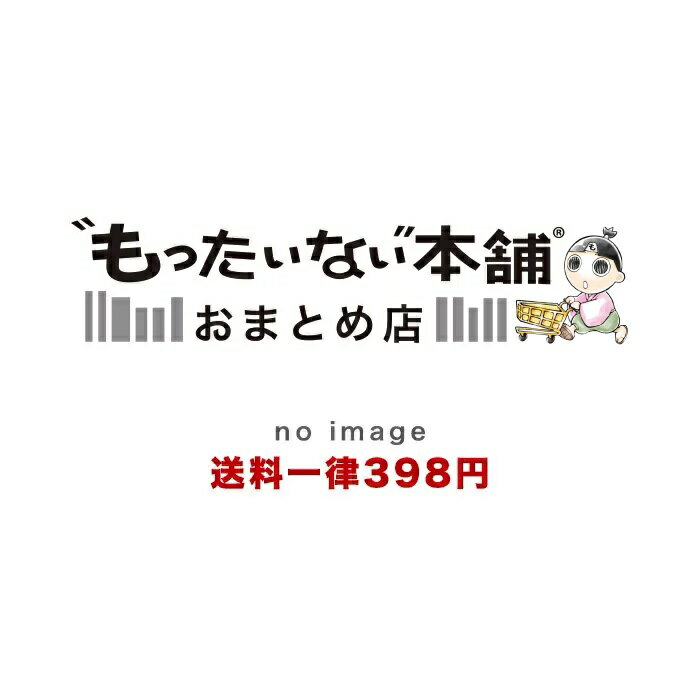 【中古】 REBELLION/CDシングル(12cm)/SDZCD-001 / 2nd Dyz / HOLIDAY [CD]【宅配便出荷】