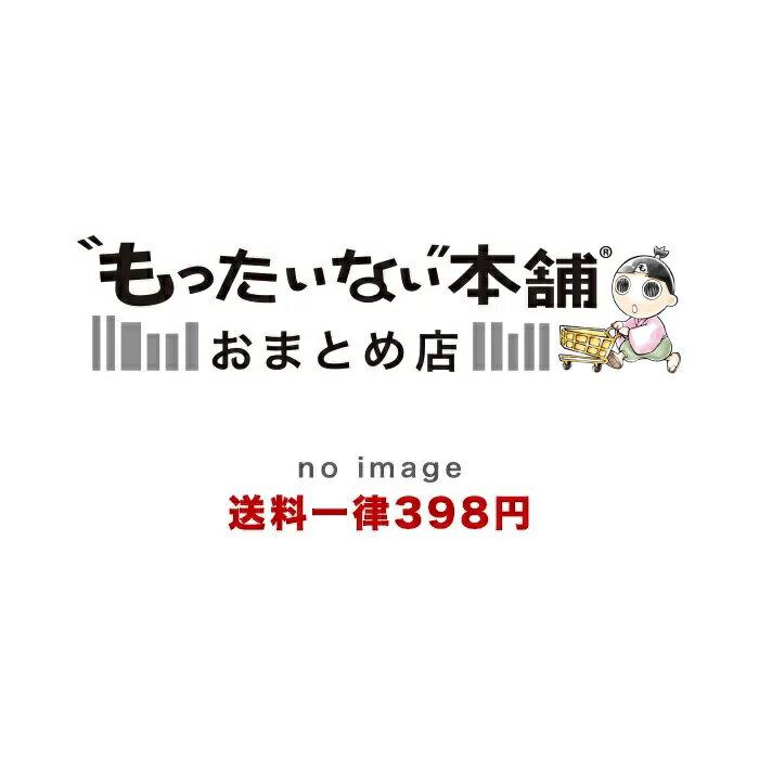 【中古】 Confession(Type-A)/CDシングル(12cm)/AVCD-83508 / callme / avex trax [CD]【宅配便出荷】