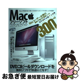 フリー ソフト コピー dvd
