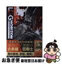 【中古】 ログ・ホライズン11 クラスティ、タイクーン・ロード / KADOKAWA [単行本]【ネコポス発送】