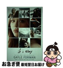 【中古】 IF I STAY:MOVIE TIE-IN(B) / Gayle Forman / Speak [ペーパーバック]【ネコポス発送】