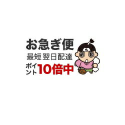 【中古】 ARIA The ANIMATION Navigation.4/DVD/ZMBZ-2554 / 松竹ホームビデオ [DVD]【ネコポス発送】