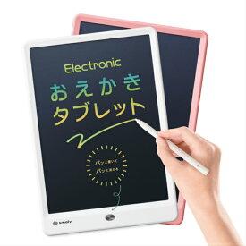 電子メモ 保存 電子メモパッド 10インチ カラー線が書ける! デジタルメモ 電子メモ帳 子供 タッチペン付き 電子 タブレット 軽量 手書き コンパクト ロック機能 メッセージボード ノート お絵かき カラー