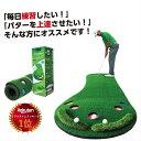 【キャッシュレス決済 5%還元】パター練習 パターマット 3m ゴルフ 練習 パター ゴルフ練習 マット ゴルフマット 大型…