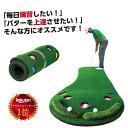 【72時間限定!500円OFFクーポン配布】パターマット 3m パター練習 ゴルフ 練習 パター マット ゴルフマット 大型 室…
