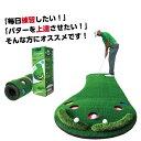 【7月上旬入荷予約】パター 練習 パターマット 3m ゴルフ 練習 パター ゴルフ練習 室内 大きい 特大 最適 グリーン パ…