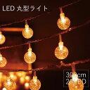 【即納】ガーランドライト led イルミネーション 部屋 ジュエリーライトインテリア 電池式 LED照明 間接照明 インテリ…