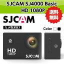 【あす楽】SJ4000 フルHD 防水 【レビュー記入でカメラレンチプレゼント】アクションカメラ SJCAM ドライブレコーダー…
