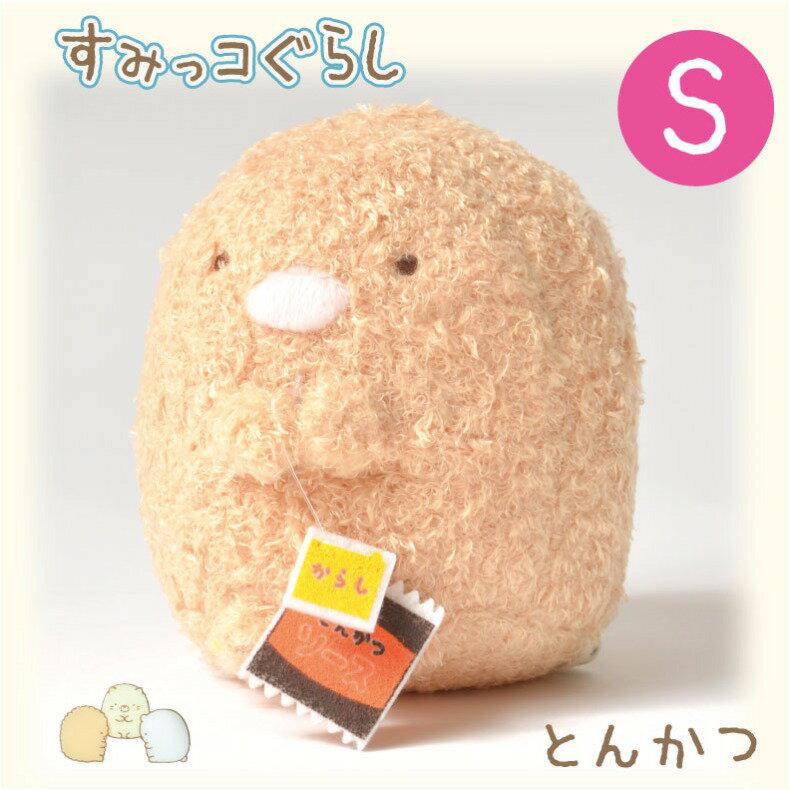 ぬいぐるみ すみっコぐらし とんかつ Sサイズ 約10cm (品番nui79701)かわいい