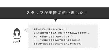 【4/15発売】ポップアップテントMTL-G001mottoleテントワンタッチテントUVカット背負える