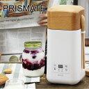 ヨーグルトメーカー PR-SK007  父の日 PRISMATE プリズメイト 阪和 Gourmet pot 発酵グルメポット 発酵食品 低温調理 レシピブック…