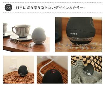 毛玉取り器MTL-E001mottoleモットル電動毛玉取り器毛だまクリーナーけだまとり充電毛玉充電式USB