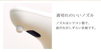 電動ソープディスペンサー泡タイプMTL-E005自動送料無料電池単4詰め替えソープボトルハンドソープ泡石鹸雑貨おしゃれ洗剤ボトルオートディスペンサー泡タイプノータッチ式自動ハンドソープディスペンサーインフルエンザ対策