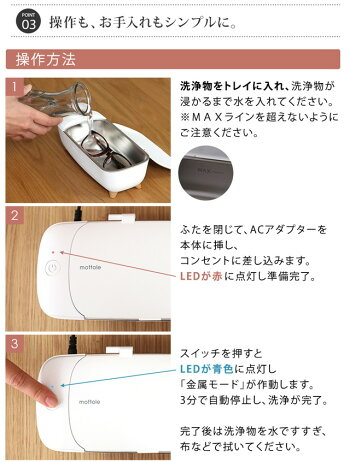超音波洗浄機MTL-E009送料無料メガネ洗浄器超音波洗浄器超音波クリーナー卓上型洗浄ホルダー付き腕時計アクセサリー眼鏡めがね印鑑入れ歯クリーナー眼鏡用洗浄機入れ歯洗浄器