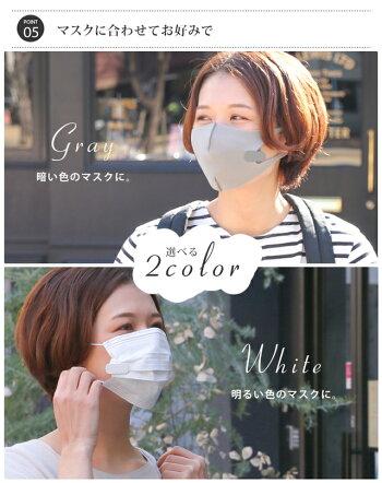サーキュレータ—ファンマスク用MTL-F018送料無料mottoleマスク扇風機クール涼しい熱中症暑さ対策ひんやり夏抗菌SIAAサーキュレーターファンハンディファンハンズフリーポータブル小型クリップ式軽量