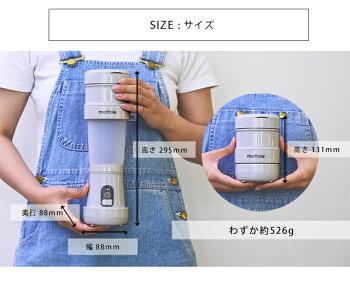 ミキサーブレンダーMTL-K002充電式折りたたみジューサーコードレスボトルブレンダーブレンダーミキサースムージージューサーボトルミキサーミニボトル水筒直飲み丸洗い洗える500mlホワイト折りたたみおりたたみコンパクト