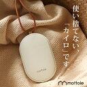 【スーパーセール期間限定】充電式カイロ モバイルバッテリー機能付 MTL-E007 送料無料 mottole モバイル充電器 t使い…