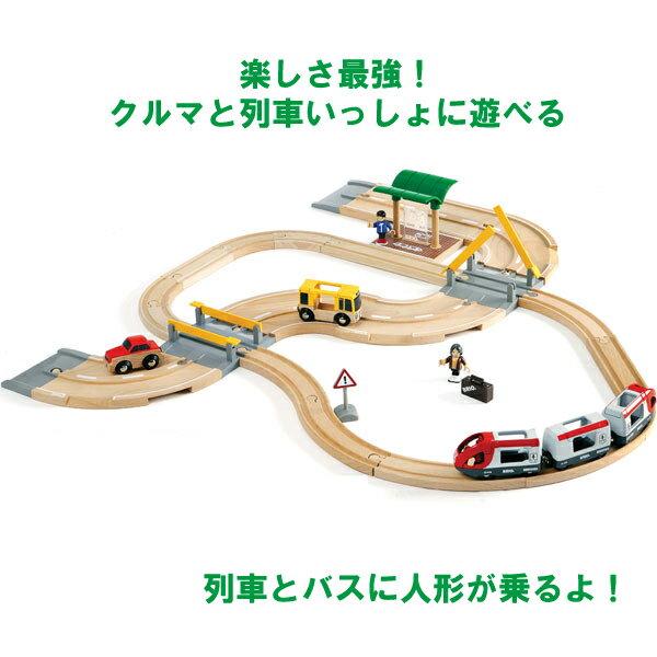 ブリオ 木製レールシリーズ レール&ロードトラベルセット(3歳から)【店頭受取対応商品】