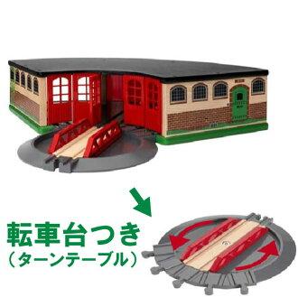 BRIO (Brio) wood Rails series large garage (3 years)