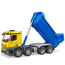 ブルーダープロ はたらくくるま メルセデスベンツArocs ハーフパイプダンプトラック(3歳から)【店頭受取も可 吹田】