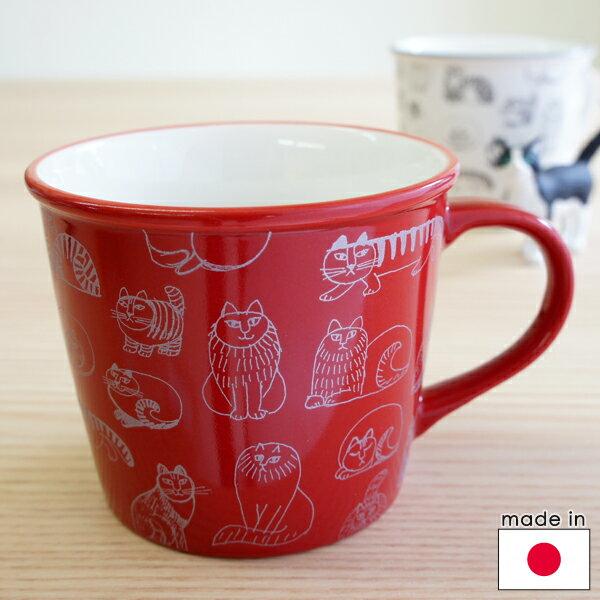リサラーソン 陶器のマグカップ スケッチねこたち/赤【店頭受取も可 吹田】