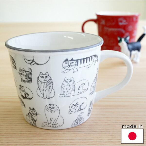 リサラーソン 陶器のマグカップ スケッチねこたち/白【店頭受取も可 吹田】