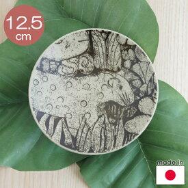 リサラーソン 森と動物の絵皿4寸皿(益子の皿) ヒョウ(約12.5cm陶器製)【店頭受取も可 吹田】