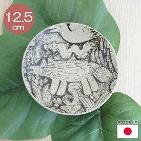 リサラーソン 森と動物の絵皿4寸皿(益子の皿) オオカミ(約12.5cm陶器製)【店頭受取も可 吹田】