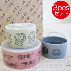 リサラーソン 陶器の食器セット レンジ3点セット(ボウル/保存容器)【店頭受取も可 吹田】