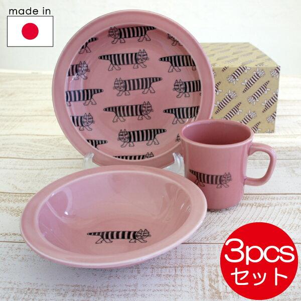 リサラーソン 陶器の食器セット デイリー3ピースセット/マイキー(マグカップ プレート ボウル)【店頭受取も可 吹田】