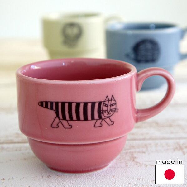 リサラーソン 陶器のスタッキングマグカップ マイキー【店頭受取も可 吹田】