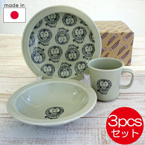 リサラーソン 陶器の食器セット デイリー3ピースセット/ライオン(マグカップ プレート ボウル)【店頭受取も可 吹田】