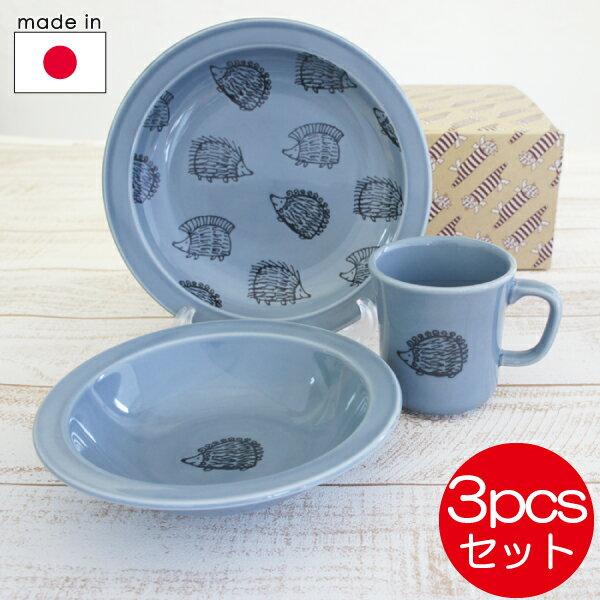 リサラーソン 陶器の食器セット デイリー3ピースセット/ハリネズミ(マグカップ プレート ボウル)【店頭受取も可 吹田】