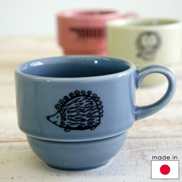 リサラーソン 陶器のスタッキングマグカップ ハリネズミ【店頭受取も可 吹田】