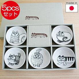 リサラーソン 陶器の食器セット スケッチ/豆鉢セット(小皿 薬味入れ)【店頭受取も可 吹田】