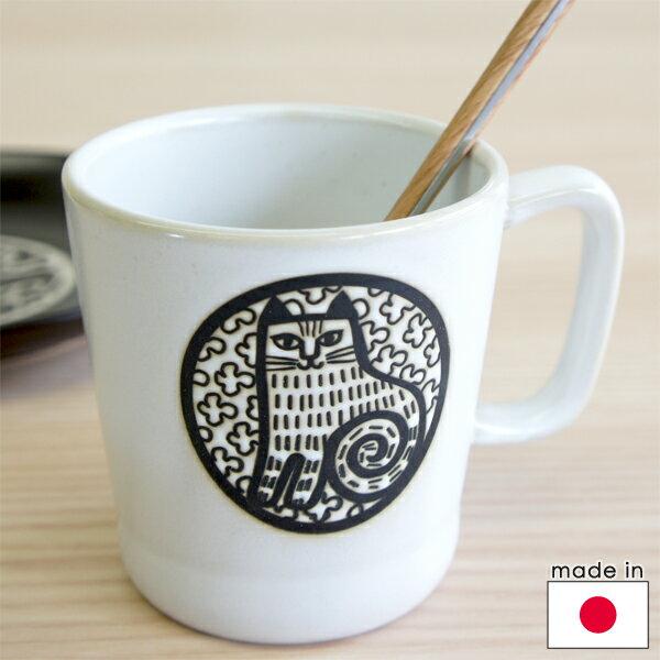 リサラーソン 陶器のマグカップ ニナ【店頭受取も可 吹田】