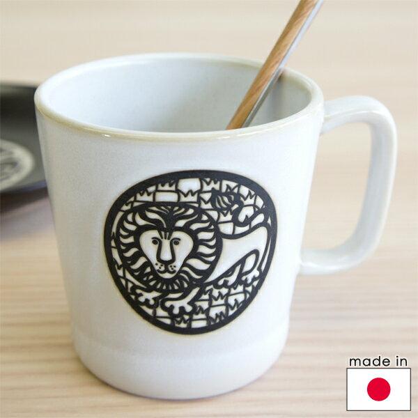 リサラーソン 陶器のマグカップ ライオン【店頭受取も可 吹田】