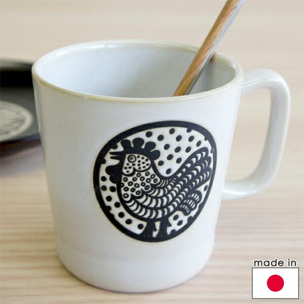 リサラーソン 陶器のマグカップ ニワトリ【店頭受取も可 吹田】