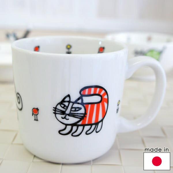 リサラーソン 陶器の子供用マグカップ ベビーマイキー【店頭受取も可 吹田】