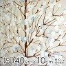 マリメッコ 生地 幅約140cm×10cm単位 LUMIMARJA(ルミ…