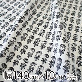 マリメッコ 生地 幅約140cm×10cm単位 PIKKURUUSU/BLACK【店頭受取も可 吹田】