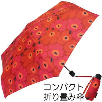 marimekko/マリメッコの折りたたみ傘