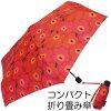 마리 멕 코/marimekko 접는 우산 UNIKKO (ウニッコ)/DARKRED 북유럽 _0824 라쿠텐 카드 분할