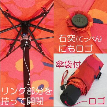 marimekko/マリメッコ折りたたみ傘UNIKKO(ウニッコ)/DARKRED