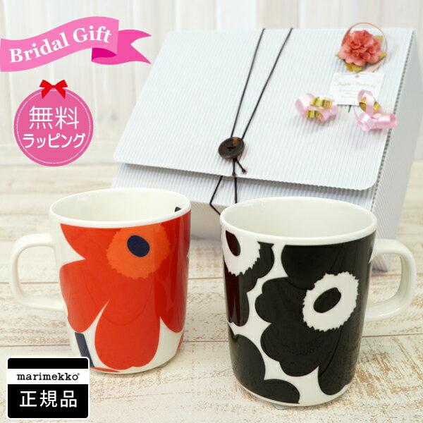 マリメッコ マグカップのブライダルギフトボックス UNIKKO(ウニッコ)【店頭受取も可 吹田】